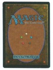 Magic MTG Revised Underground Sea back