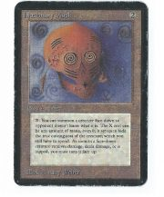 alpha_illusionary_mask_front_2