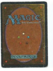 Magic MTG Antiquitities Strip Mine Tower played back