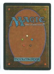 Magic MTG FBB Copy Artifact German back
