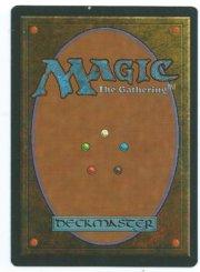 Magic MTG FBB Copy Artifact German back