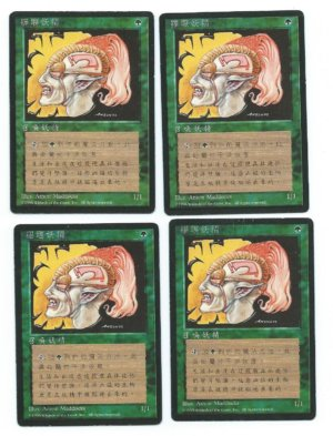 Llanowar Elves FBB Chinese playset 4x front