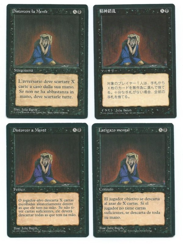 Magic MTG 4x Mind Twist FBB Playset front