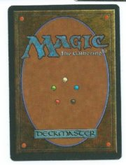 Magic MTG FBB Sol Ring German back