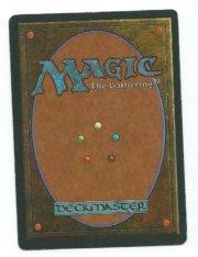 Magic MTG FBB Sol Ring French back