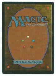 Magic MTG Fork FBB German back