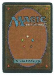 Magic MTG FBB Copy Artifact French back 2