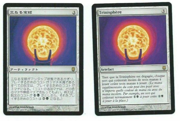 Magic MTG 2x Trinisphere Darksteel FBB Japanese Gathering Card www_MoxBeta_Com