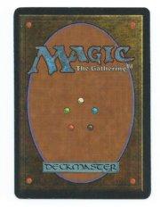Magic MTG Unlimited Blaze of Glory back