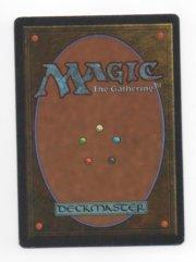 Magic MTG Arabian Nights Jihad banned card back #2